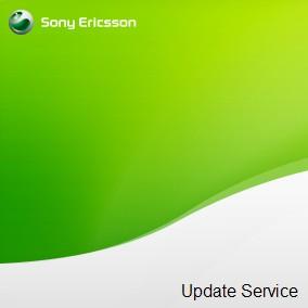 234new_updateservice