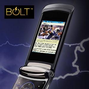 Bolt Browser, szybka przeglądarka