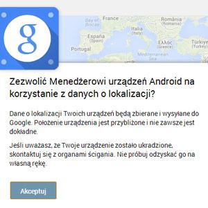 android-device-manager-dostepny-bedzie-wymagal-aplikacji-google-apps-device-policy