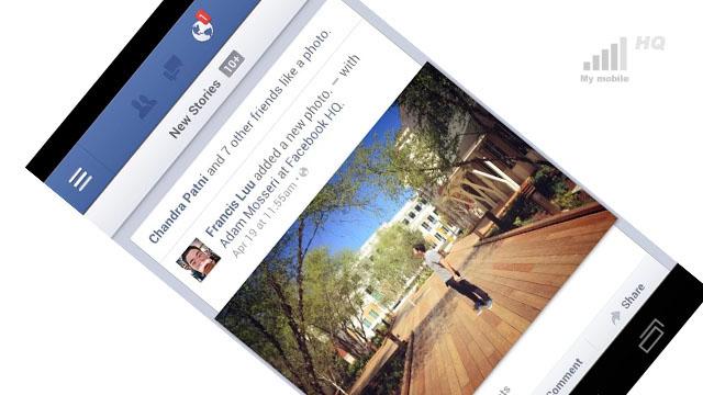 nowa-funkcja-wideo-aplikacji-facebook-robi-wrazenie