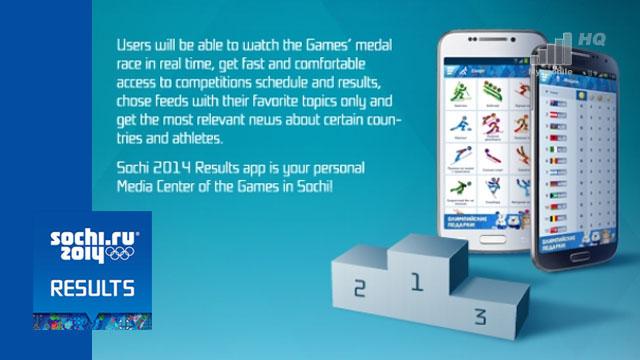 oficjalna-aplikacja-olimpiady-zimowej-sochi-2014-results