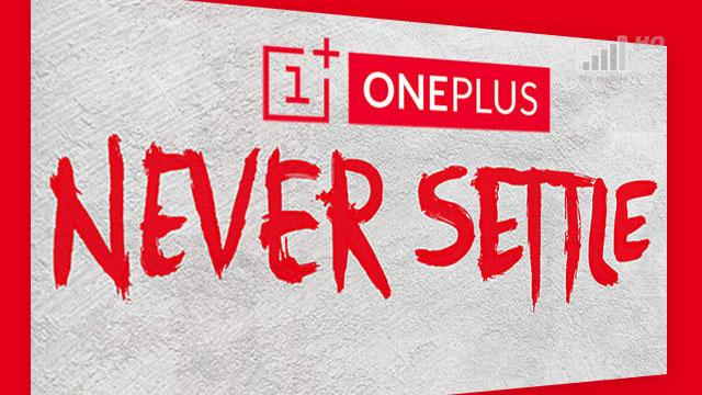 smartfon-oneplus-1-pozwoli-na-modyfikacje-oprogramowania-bez-utraty-gwarancji