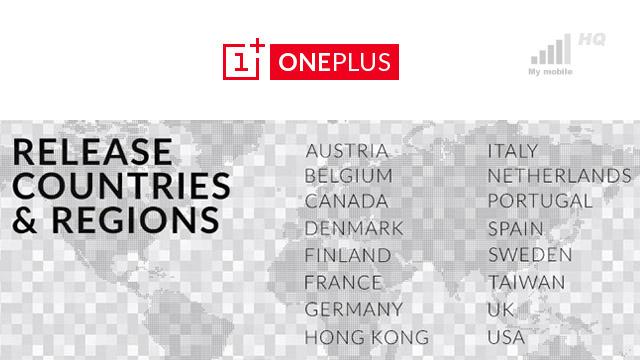 oneplus-one-niestety-nie-bedzie-dostepny-oficjalnie-w-kraju-trzeciego-swiata-w-polsce