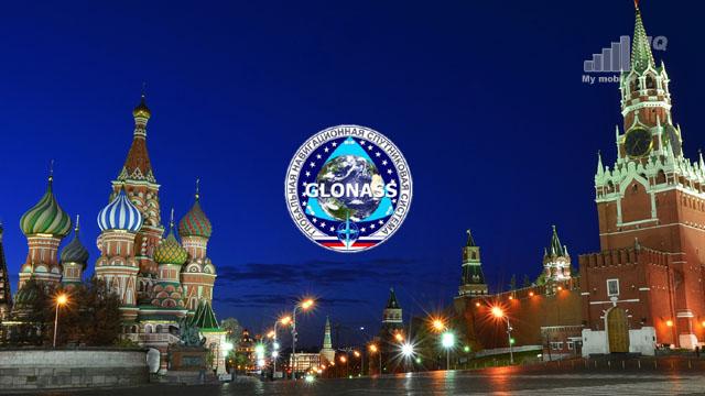 rosjania-wylaczaja-gps-w-zamian-za-amerykanskie-sankcje