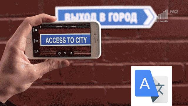 google-translate-przetlumaczy-takze-tekst-z-wizjera-aparatu