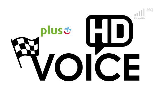 plus-uruchomil-technologie-hd-voice-w-calej-polsce