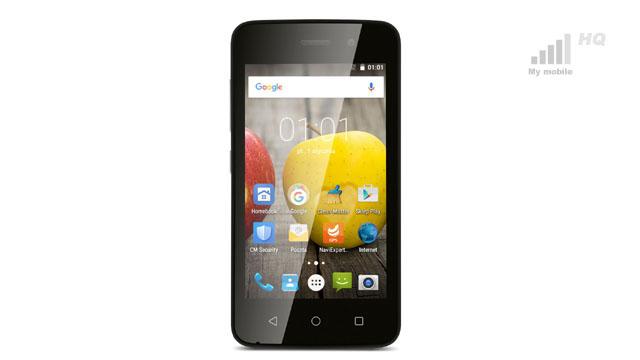 technologiczny-szrot-z-androidem-6-0-marshmallow-za-199-pln-w-biedronce