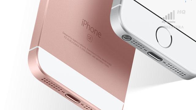 apple-iphone-ma-2-letnia-ochrone-z-tytulu-rekojmi-nie-gwarancji