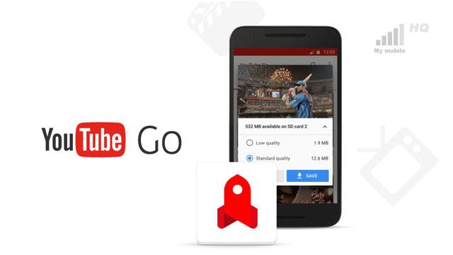 youtube-go-z-funkcja-zapisu-offline