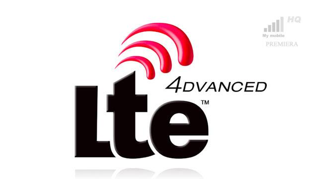 polskie-lte-advanced-w-praktyce-to-fikcja